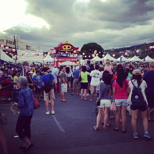 The Moi'ili'ili Summer Festival Bondori Dance