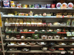 Convenient store inside ANA Crowne Hotel Narita picture source: ionasiatrend.com