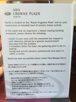 This was posted in the room, yikes! Photo Source: ionasiatrend.com