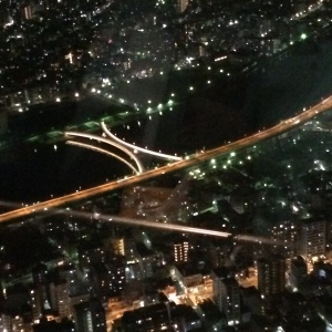 Skytree Tokyo view at night Photo Source: ionasiatrend.com