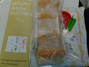 Baumkuchen Cakes makes great gifts Photo Credit: David Keisling