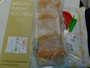 Baumkuchen Cakes makes great gifts Photo Credit: David Keisling
