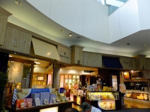 Nenrinya Bakery Haneda Airport, Tokyo, Japan Photo Credit: David Keisilng