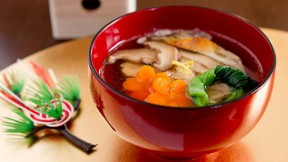 Marc Matsumoto's Ozoni photo credit from  http://www.pbs.org/food/recipes/ozoni/